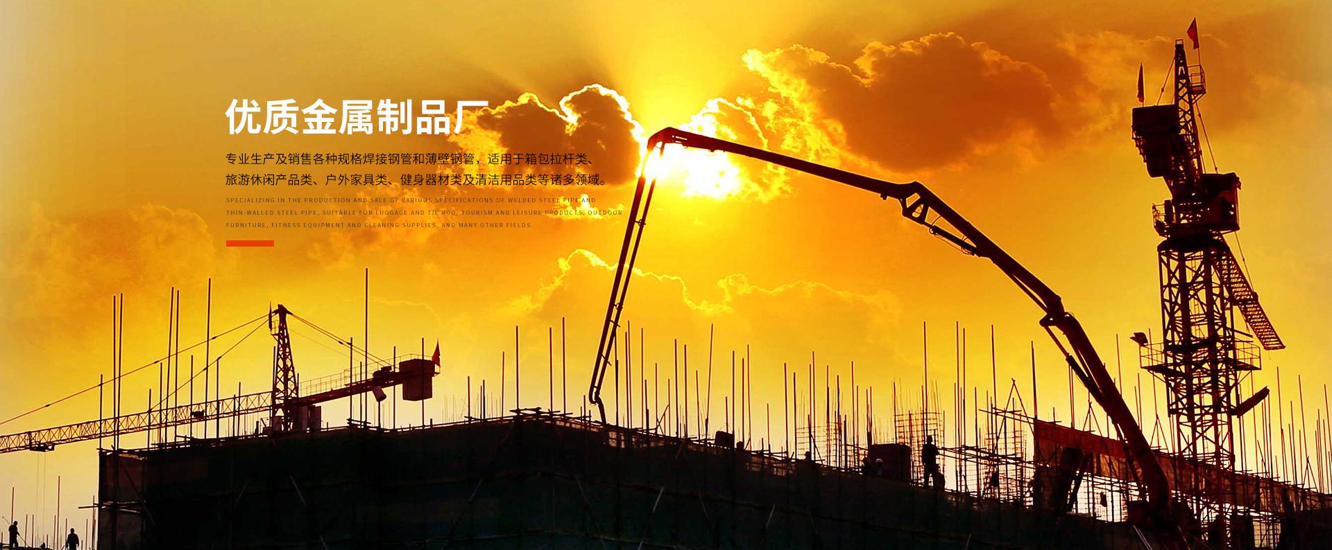 焊接钢管厂家